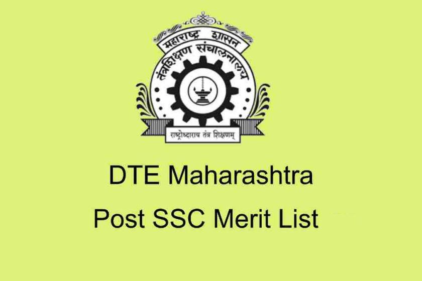 DTE Maharashtra Post SSC Diploma Admission Merit List