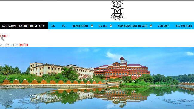 Kannur University UG Trial Allotment - www.admission.kannuruniversity.ac.in