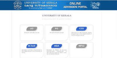 Kerala University Degree UG Allotment Result