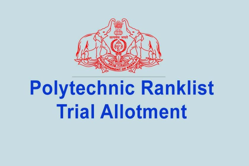Kerala Polyechnic Rank List and Allotment Result