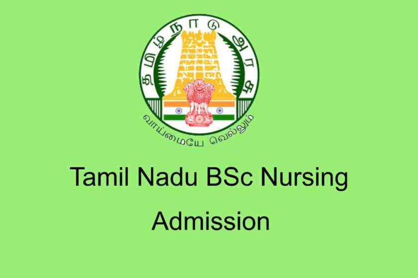 Tamil Nadu BSc Nursing Admission Application