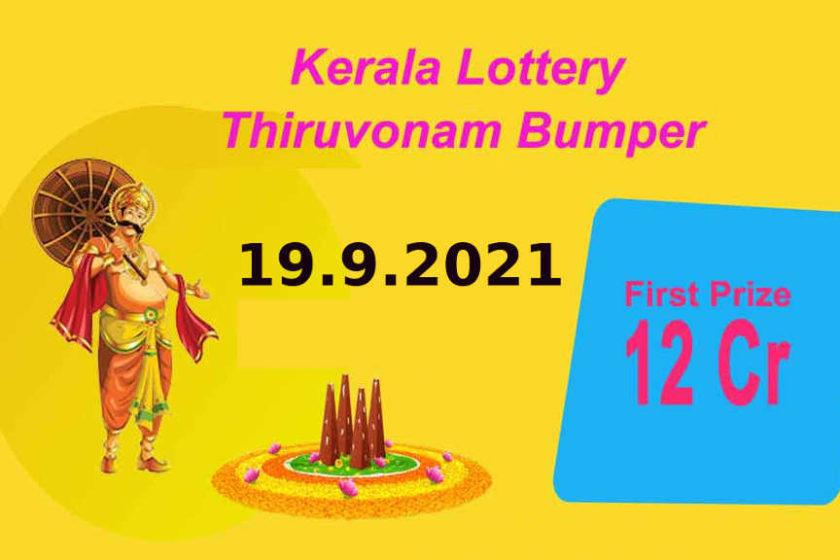 Kerala Thiruvonam Bumper Lottery Result 19.9.2021